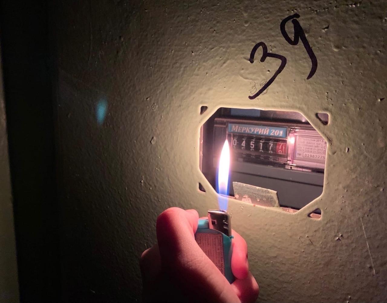 Аварийное отключение электричества в Волжске