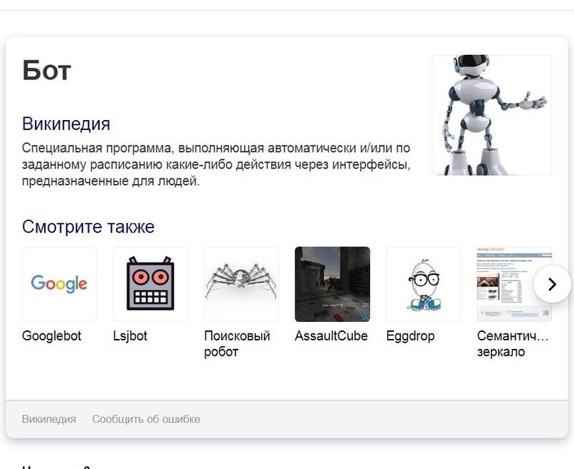 Яндекс РСЯ. Обзор.Плюсы и минусы., изображение №8