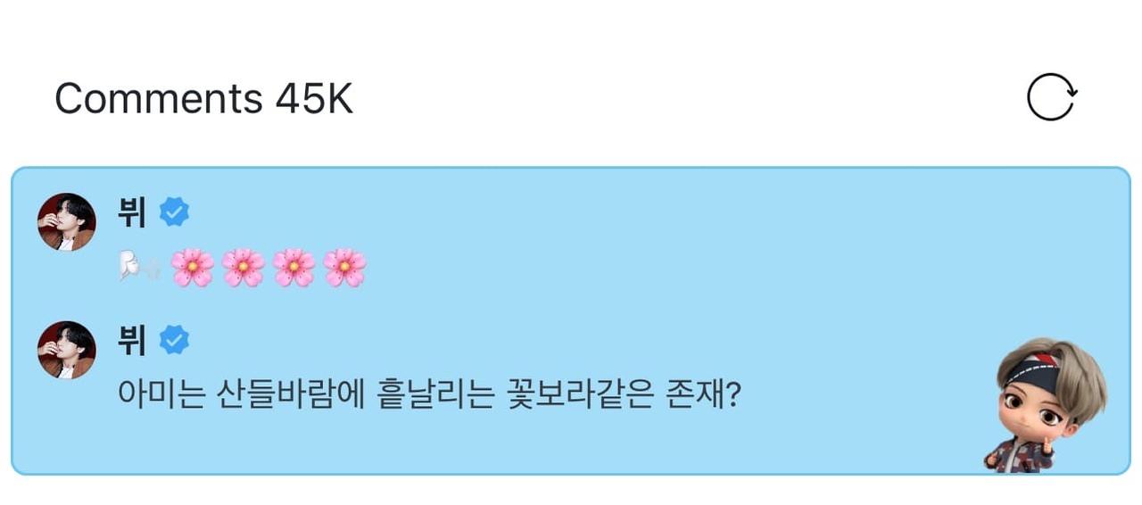 [WEVERSE] 21/04/02 #BTS #Taehyung #SNS@v_kim_taehyung