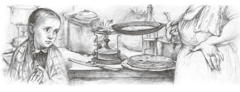 Иллюстрация из книги «Хлеб той зимы». Художник Людмила Пипченко