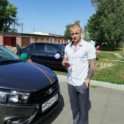 Папин-Бродяга Мамин-Симпатяга