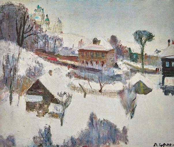 Виктор Семёнович Сорокин (1912 2001)  Напеваю про себя. Пишешь и поешь, еле заметно. Иначе пейзаж не получится, будет тупой, дурной пейзаж. Никому он не нужен такой. А когда в сочетании с