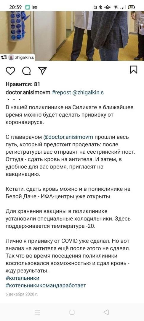 «Партия коронавируса» закручивает гайки: странные смерти от ковида/последствий вакцинации и новые ограничения, изображение №3
