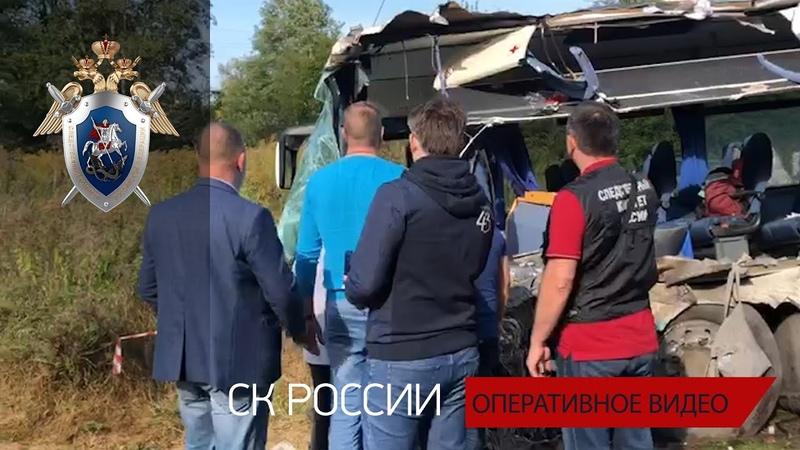 В Калининградской области следователи работают на месте ДТП с участием рейсового автобуса