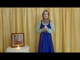 Мария Спирина, г. Ульяновск. «Бог мой, храни меня»