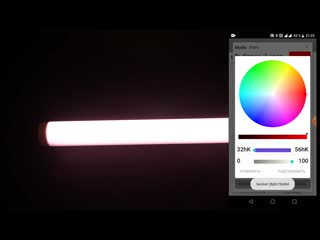 Видео инструкция по управлению EveryLight R2. Ver 1.