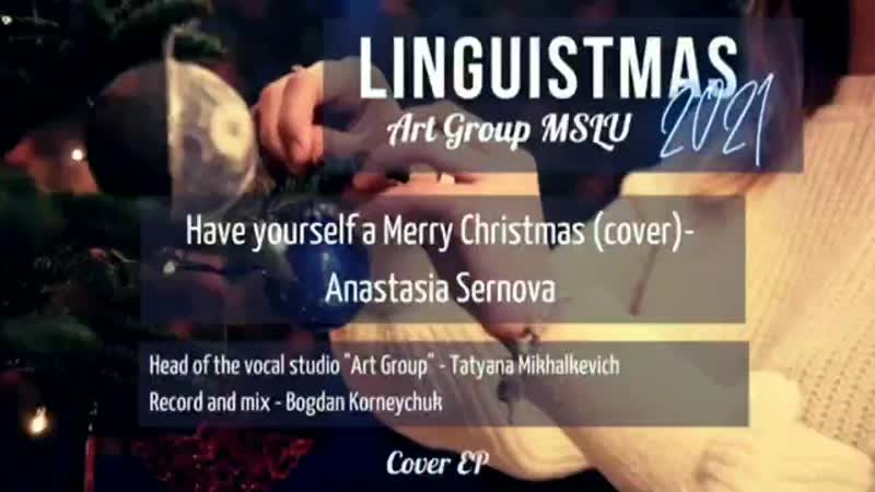 ArART Group MSLU 2021 Have yourself a merry little Christmas 🎄