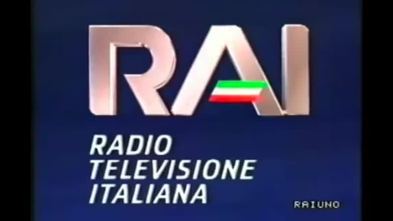 Заставки начало и конца эфира с тримя каналами RAI 1983