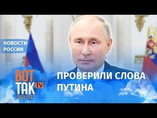 Почему скандальная статья Путина – сплошная ложь?