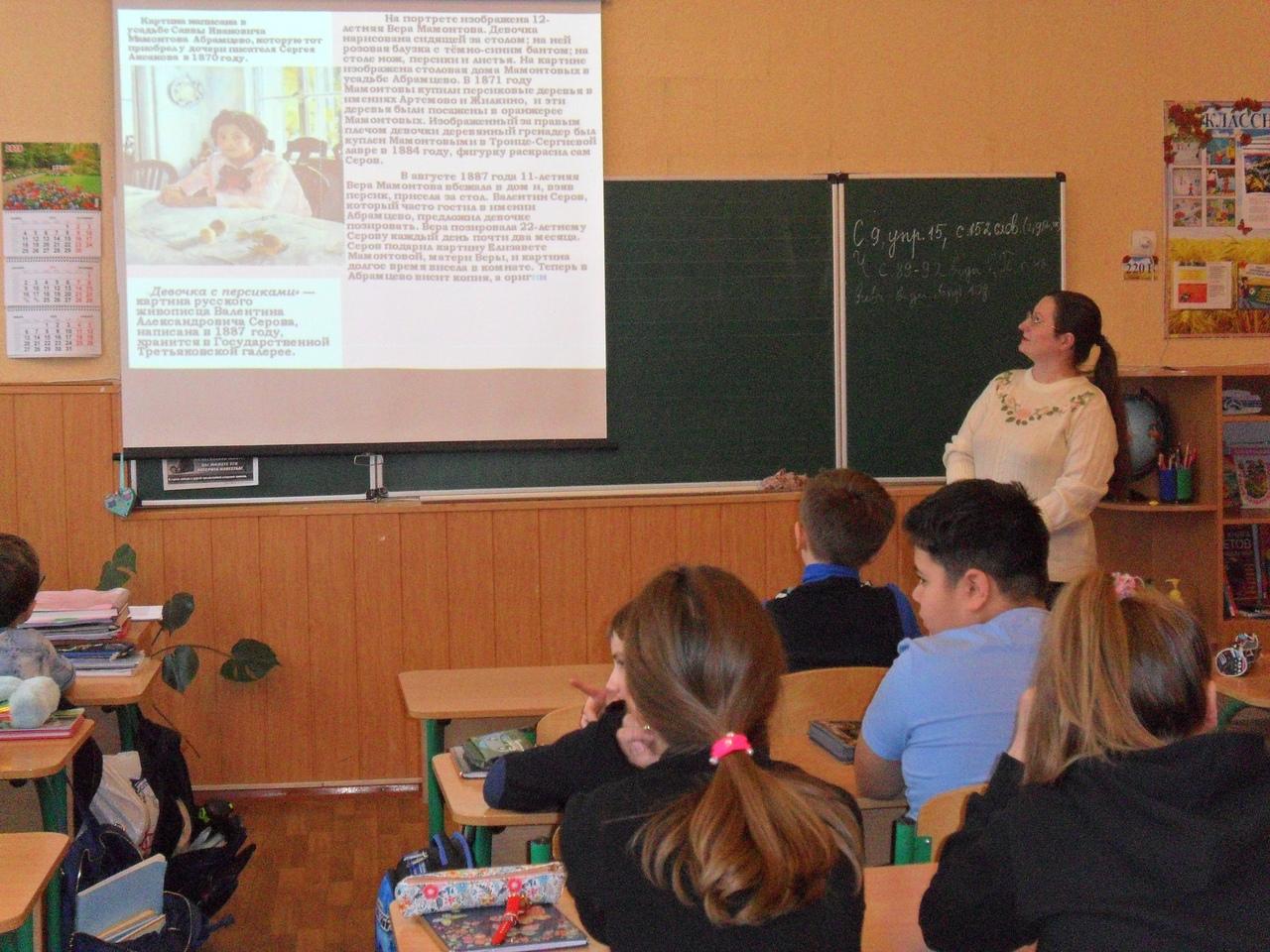 донецкая республиканская библиотека для детей, занятия с детьми, детям о русских художниках, отдел искусств