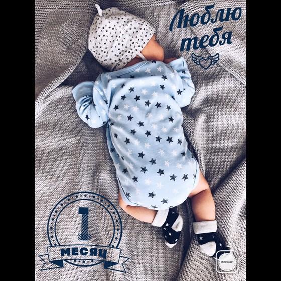 Поздравления с месяцем ребенка от мамы
