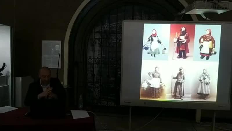 Лекция Камнерезное искусство фирмы Фаберже и популярная культура рубежа XIX XX