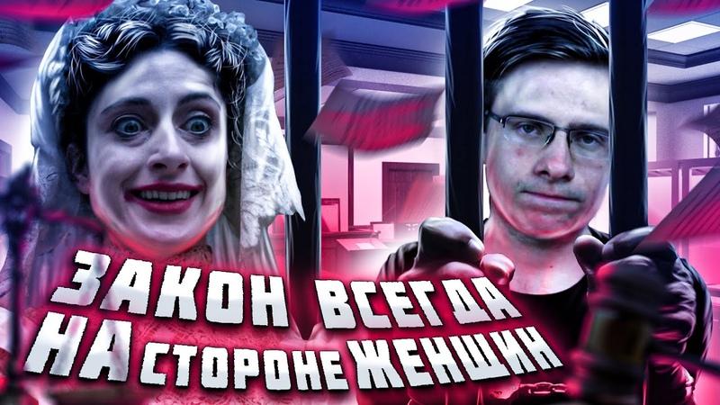 СОВЕТ от itpedia! ХОЧЕШЬ быть в безопасности НЕ ЖЕНИСЬ! Алексей Шевцов