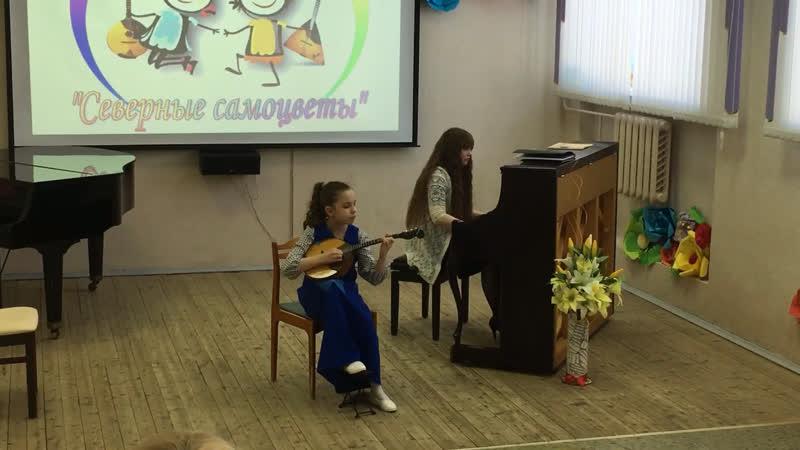 Сикорская Дарья 2 класс В Шаинский Антошка