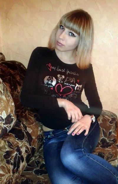 Дарья Арманова