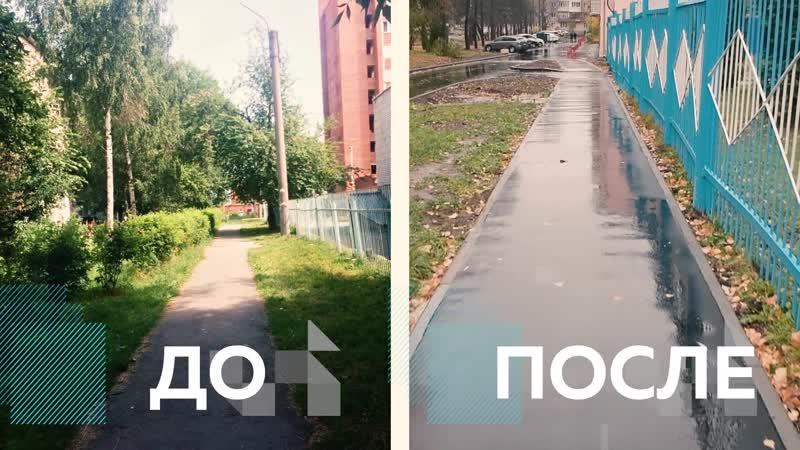 Благоустроена ещё одна дворовая территория по улице Афанасьева 4 6 1 и Красина 1 3 5 8 10 12 14