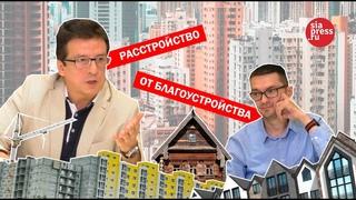 Эдуард Иваницкий: «Если у тебя фантазии построить что-то хорошее — до свидания! Не в этой жизни»