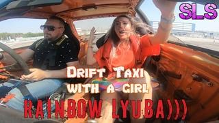 Дрифт такси с девушкой / Drift taxi with a girl / #beauty_stilist_nsk / 2021 / drift /  SLS