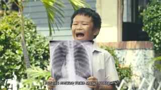 Стоит ли ждать, когда с тобой заговорят твои легкие? Социальная тайская реклама о вреде курения!
