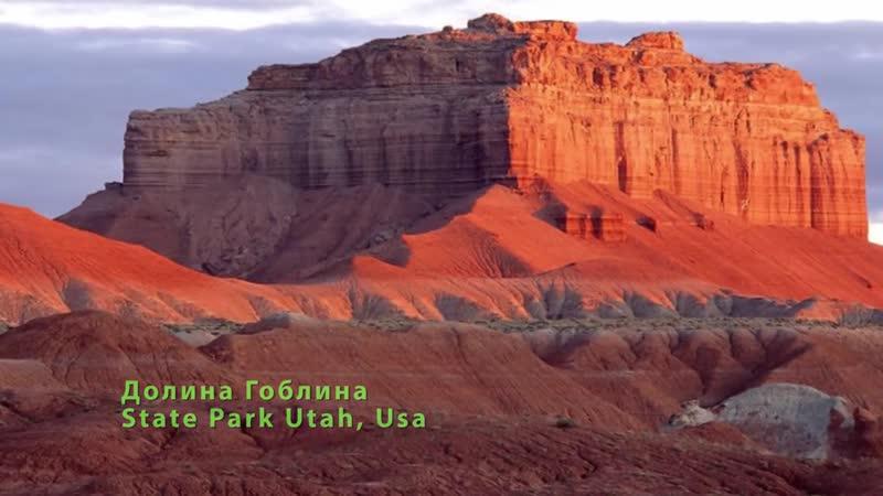 Шукач На этой планете Земля часть 1 нет естественных гор и ущелий Вскрываем манипуляцию