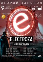 DubSKY - Elektroza 14 years (deep tech live) ЧА:СЫ 91119