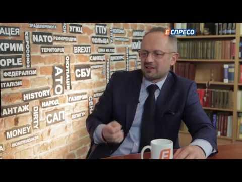 Студія Захід | Галузі української економіки, де править нечиста сила