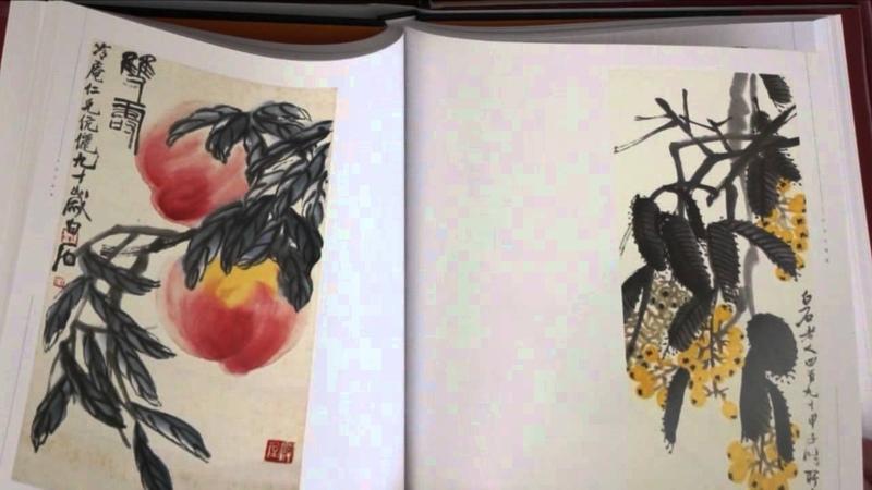 Qi Baishi's Chinese Painting Books