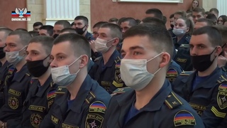 В Донецке отметили годовщину создания Академии гражданской защиты МЧС ДНР