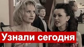 🔥 Не стало актрисы из сериала Моя прекрасная няня 🔥  Малахов 🔥 Заворотнюк 🔥