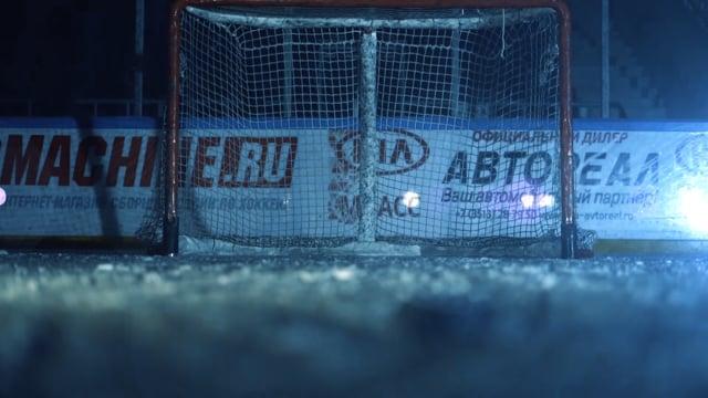 Промо ролик Хоккейного клуба Горняк Promo video hockey club Gornyak