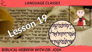 Learn Biblical Hebrew 19: The Imperfect Verb
