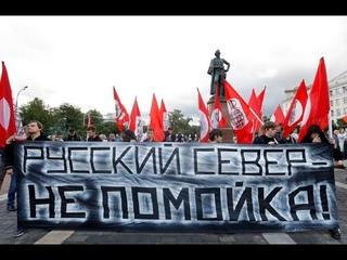"""Архангельск: Шиес жив! Почему власть боится """"кандидата Шиеса""""?"""