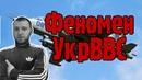 Украинские летчики убийцы родных матерей (18)