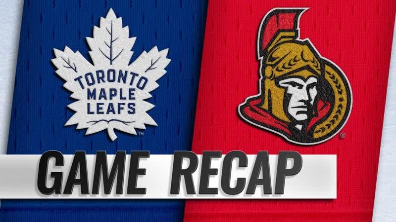 НХЛ регулярный чемпионат Оттава Сенаторз Торонто Мэйпл Лифс 4 2 0 0 2 0 2 2