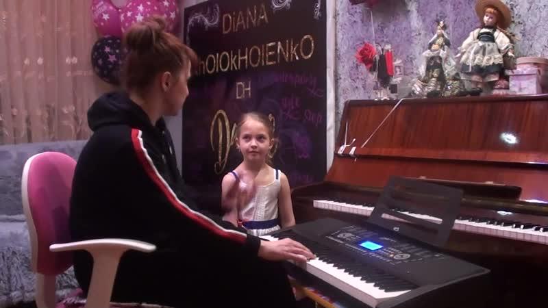 Урок по вокалу Холохоленко Л С для дошкольного и младшего школьного возраста