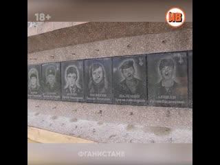 Осквернили монумент погибшим в Чечне и Афганистане
