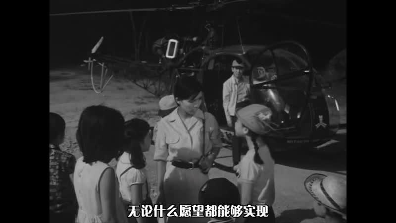 風影字幕組 奧特Q 18 虹之卵 DVDrip