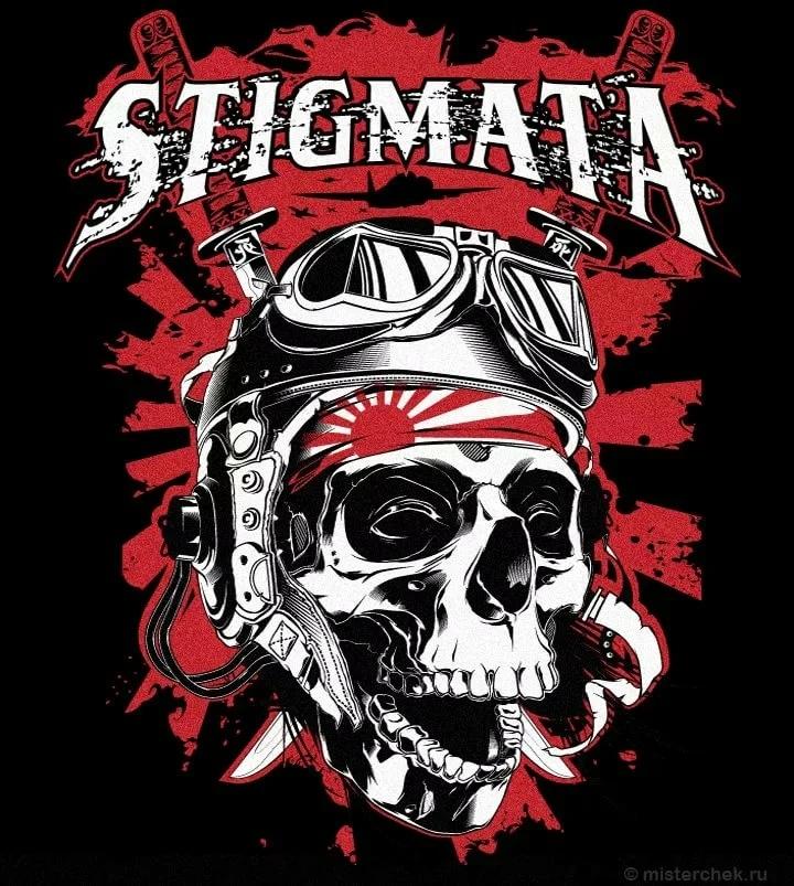 Дискография Stigmata 2005 - 2019