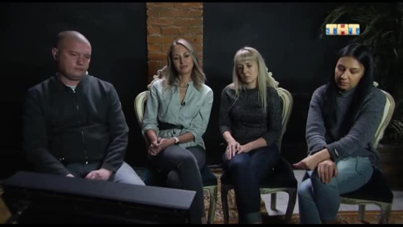 Битва экстрасенсов Сезон 21 Выпуск 6 часть 1 от 31 10 2020