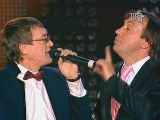 Евгений Росс и Евгений Кемеровский - Заплутали мишки (Эх, Разгуляй! 2010)