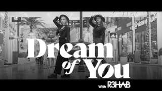 [KPOP IN PUBLIC] CHUNG HA (청하) 'Dream of You (with R3HAB)' Dance Cover BY Ultra Violets