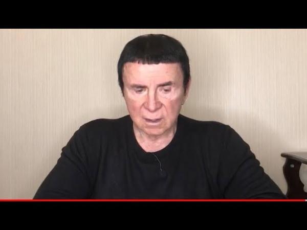 Кашпировский Варикоз Зрение Аритмия и АД 20 06 2020г Москва