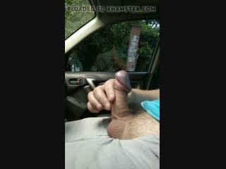 Public dick car flash with cum 55 - She looks