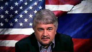 Россия против США! Как договориться двум великим странам? Обсуждение с Ищенко