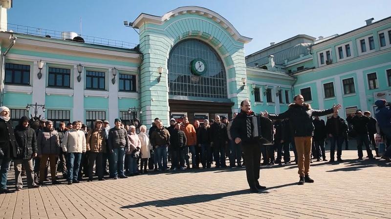 На солнечной поляночке солист Владислав Голиков Белорусский вокзал 2015
