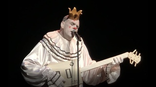 Puddles Pity Party - Portland, Ore  9/23/2018