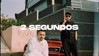 Dano - 2 Segundos (feat. Cruz Cafuné) [Videoclip Oficial]