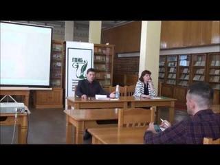 Лекция Ильи Стрекалова «Тайна создания последней советской Конституции»