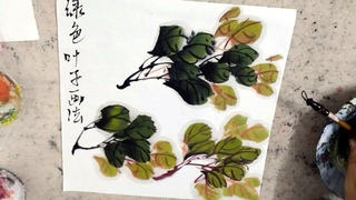 Chinese Traditional Painting of Green leaves of peony