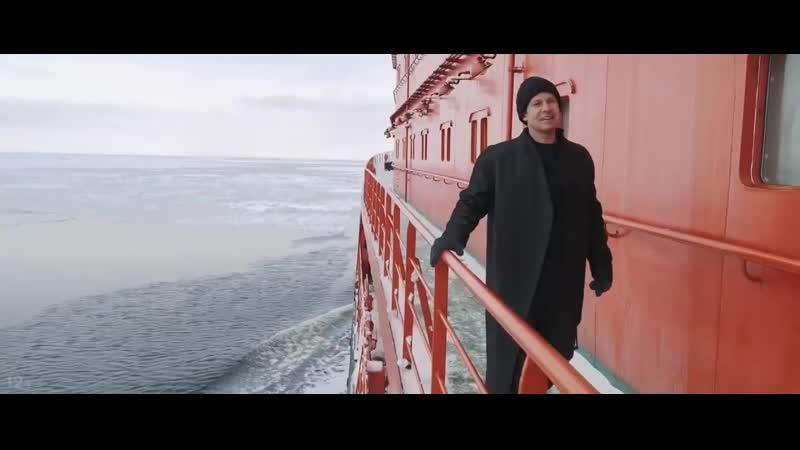 Митя Фомин На вершине мира